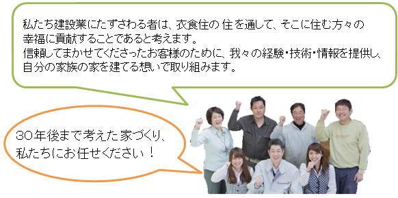 wada_com_15.jpg