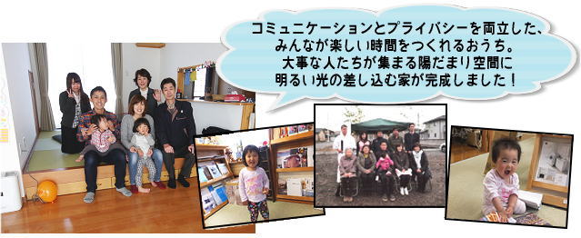 wada_fuji_top2013a.jpg