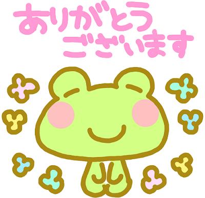wada_kansyasai2017_11.png