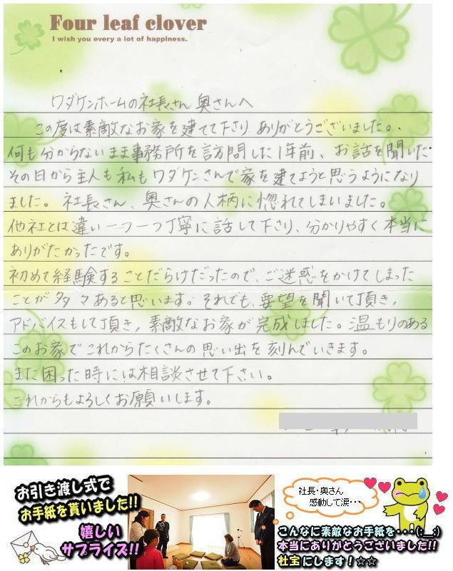 wada_miya_voice2016.jpg