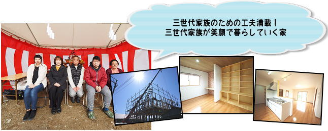 wada_naga_top2019.jpg