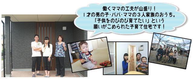 wada_sae_top2014.jpg
