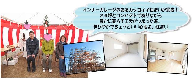 wada_sugi_top2019b.jpg