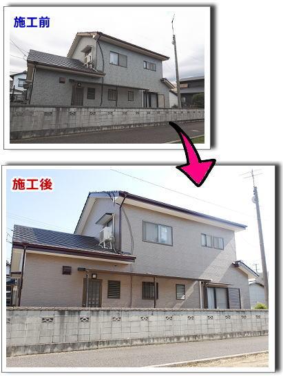 wada_tosou_54.jpg