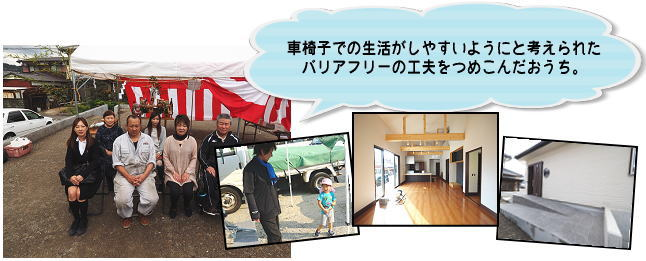 wada_yasu_top2019.jpg