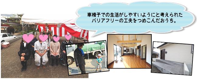 wada_yasu_top2019b.png