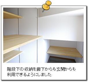 wadakenevent_miken2.jpg