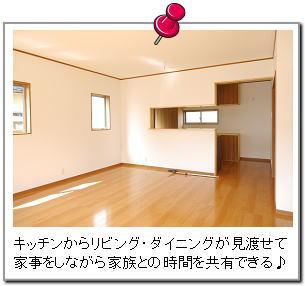 wadakenevent_miken3.jpg