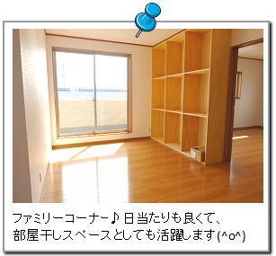 wadakenevent_miken5.jpg