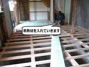 wadasekou201501284.png