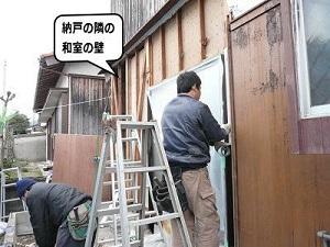 wadasekou2015020317.jpg