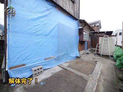 wadasekou2015020319.jpg