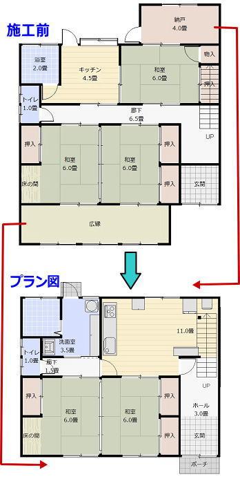 wadasekou201502033.jpg