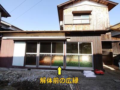 wadasekou201502034.jpg