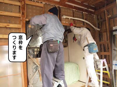 wadasekou201502036.jpg