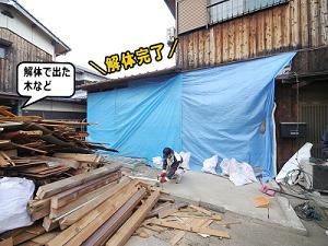 wadasekou201502039.png