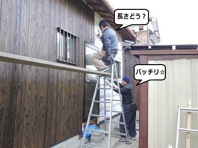 wadasekou201502175.png