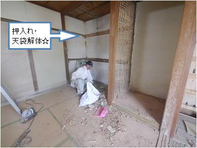 wadasekou2015060913.jpg