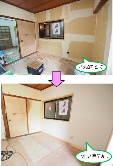 wadasekou201506299.jpg