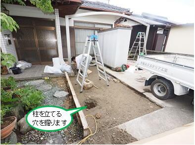 wadasekou2015070817.jpg