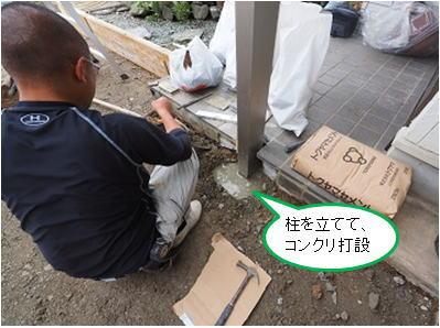 wadasekou2015070818.jpg