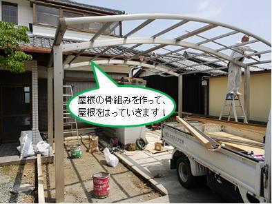 wadasekou2015070819.jpg