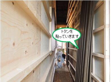 wadasekou2015071411.jpg