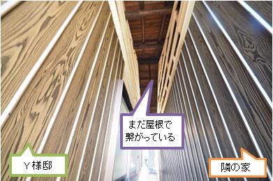 wadasekou2015071414.jpg