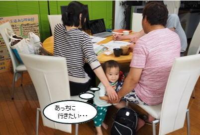 wadasekou201509043.jpg