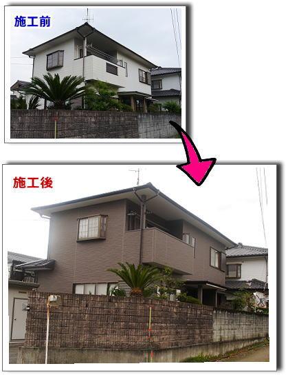 wadasekou20151126mud.jpg