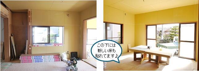 wadasekou20160208mi8.jpg
