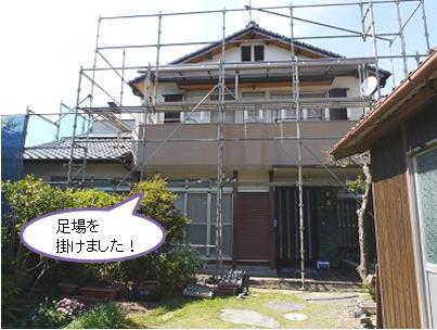 wadasekou20160517wa2.jpg