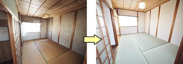 wadasekou20191127ha12.jpg