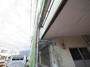 wadasekou20191213si5a.jpg