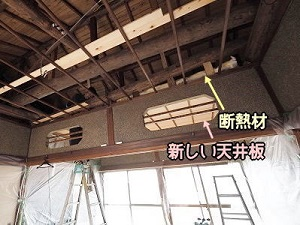 wadasekou20200108mi77a.jpg