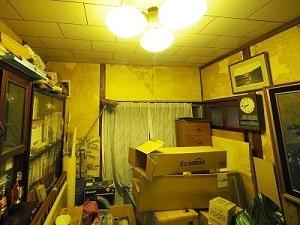 wadasekou202001161a.jpg