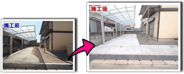 wadasekou20200603it5.jpg
