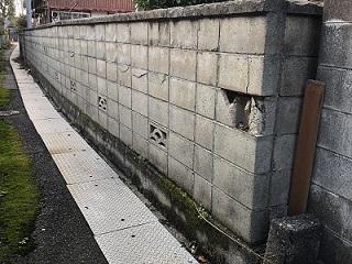 wadasekou20200915mi1a.jpg
