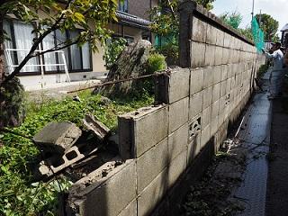 wadasekou20200915mi4a.jpg