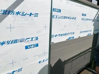 wadasekou20200918na7a.jpg