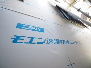 wadasekou20200928mi5.jpg