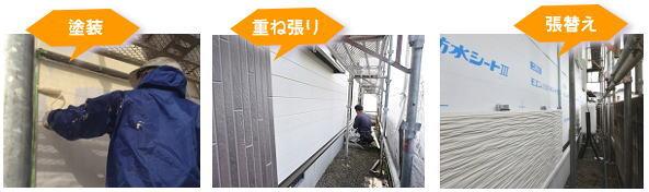 wadasekou20200928mi6.jpg