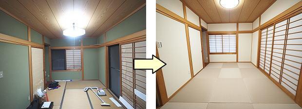 wadasekou20201127mi5.jpg