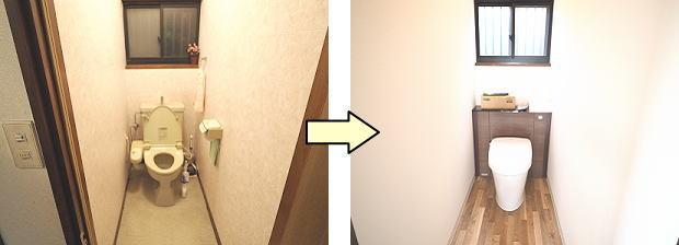 wadasekou20201201mi1.jpg