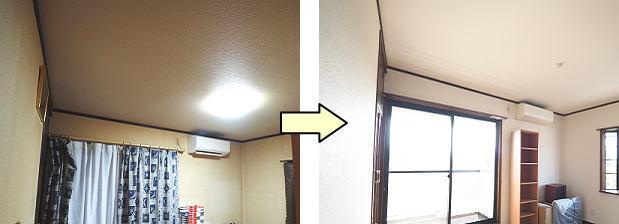 wadasekou20201201mi3.jpg