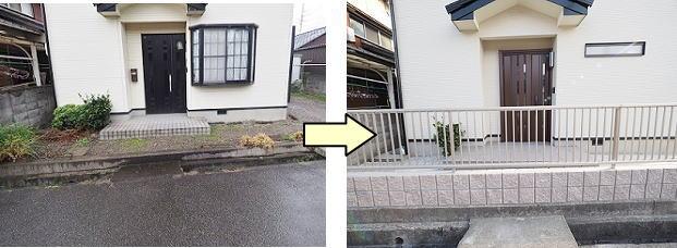 wadasekou20201222mi11.jpg