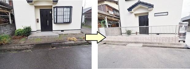 wadasekou20201222mi5.jpg