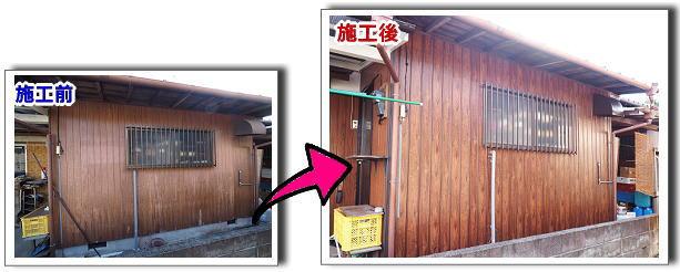 wadasekou20210105ka7.jpg