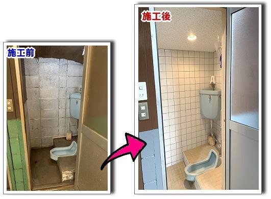 wadasekou20210112si1.jpg