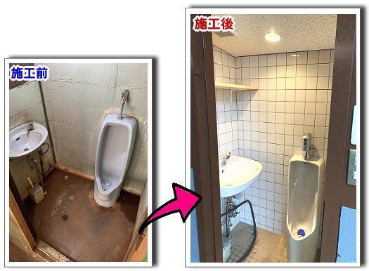 wadasekou20210112si2.jpg